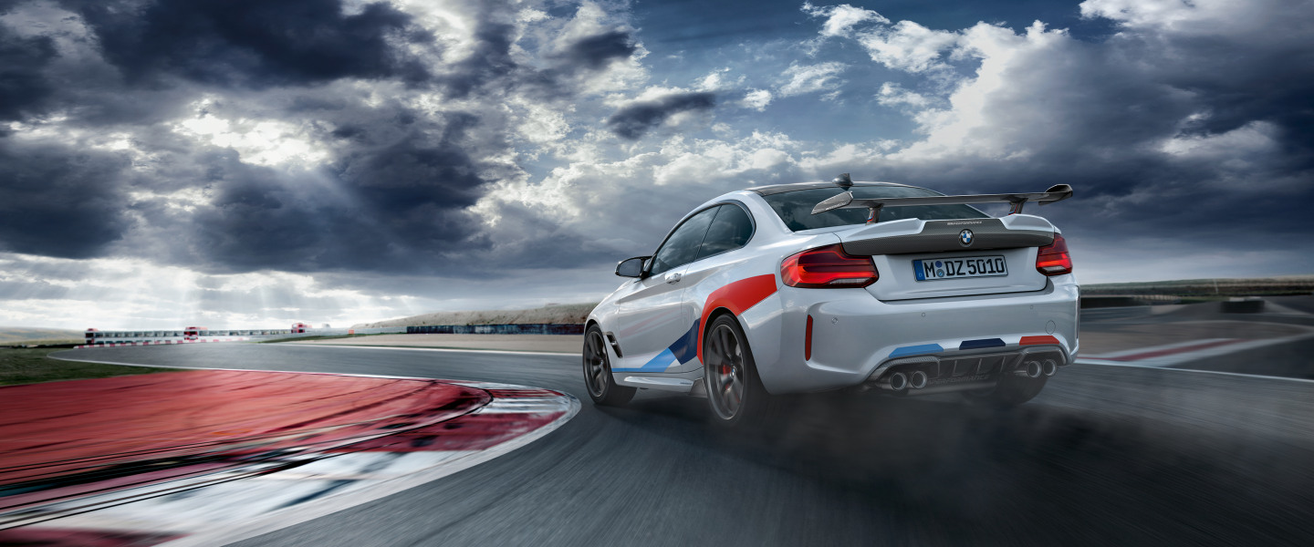 P90302950_highRes_bmw-m2-coupe-competi (1).jpg