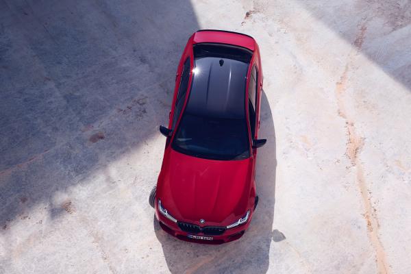 bmw-5-series-sedan-m-highlights-mg-m5-competition-desktop-02.jpg