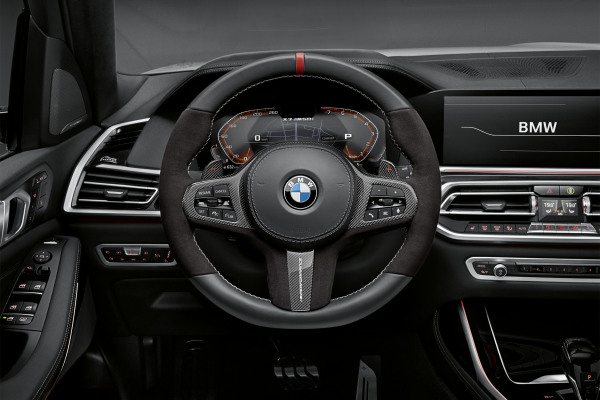 P90369207_highRes_bmw-x7-m-performance.jpg
