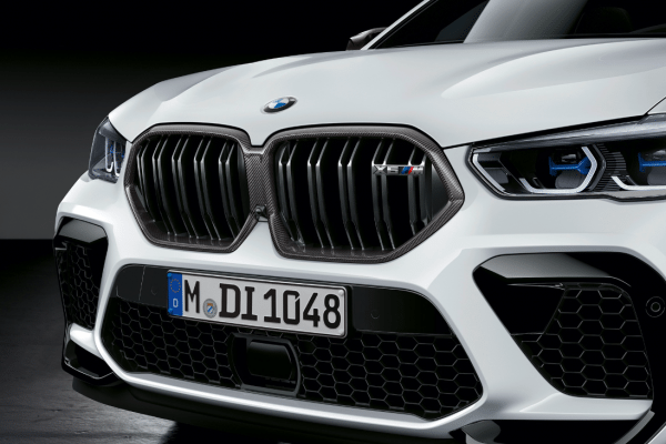 2020-02-20 17_26_59-BMW X5 M and BMW X6 M already getting M Performance Parts.png